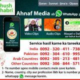 Ahnaf Media AMS WhatApp Service