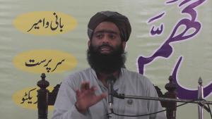 Abu Ayub Qadri