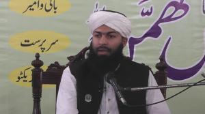 Mufti Abdul Wahid Qureshi